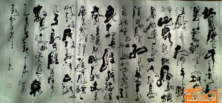 史洋书法作品《沁园春.雪》赏析-毛泽东 沁园春.雪 史洋 淘宝 名人字画